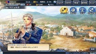 大航海時代5 Gameplay