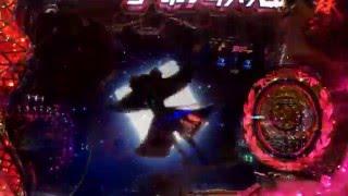 パチ モーレツ宇宙海賊 「茉莉香、行きまーす」 確定モーレツバトル モーレツ宇宙海賊 検索動画 32