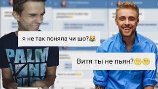 ПРАНК ПЕСНЕЙ над ПОДРУГОЙ// ЕГОР КРИД: мне нравится