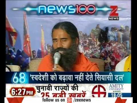 CM Akhilesh Yadav campaigns for tainted SP minister Gayatri Prajapati