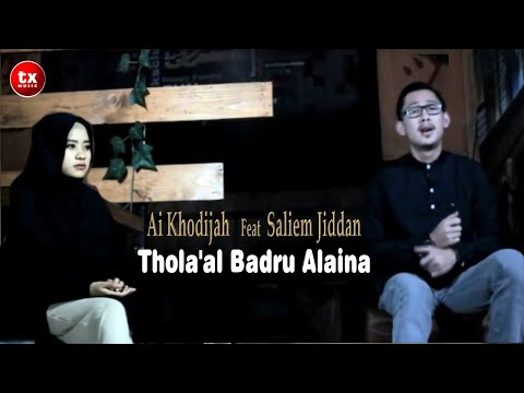 Thola'al Badru Alaina - Versi EL-MIGHWAR ( Official Video )