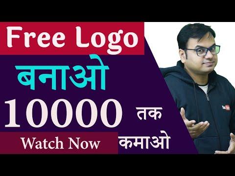 Earn From Home | Make Free Logo Online And Earn Money | LogoMaker| DesignHill
