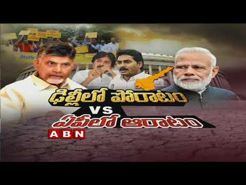 ABN Debate On TDP No-Confidence Motion | AP Special Status Controversy | TDP Vs BJP | Part 4