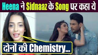 Sidnaaz के Song Bhula Dunga पर Heena Panchal ने कही ये बात ; Exclusive|FilmiBeat