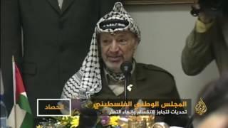المجلس الوطني يمثل السلطة العليا للشعب الفلسطيني