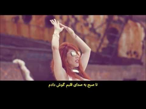 Hande Yener ya ya ya ya (HD) - Farsi subtitle - با زیرنویس فارسی