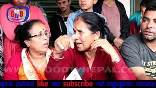 Bharatpur kanda बारे गाउलेले गरे अर्को डरलाग्दो खुलासा|मायाको मोबाइलमा यस्तो म्यासेज|कस्ले लेख्यो?