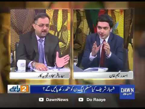 Do Raaye - 20 April, 2018 - Dawn News