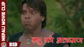 लडु को आक्रमण || Nepali Movie Clip || Takdir