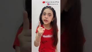 Angreji 🥺 Vs. Hindi🙈 #Shorts #YouTubeShorts | Samayra Narula | Child Actor ~ Vlogger
