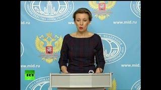 Брифинг официального представителя МИД РФ Марии Захаровой (17 марта 2016)