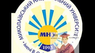 ТНМ - сюжет - ювілей інституту історії, політології та права МНУ імені В. Сухомлинського