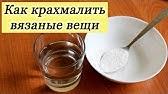 1 мар 2016. Для дома, для семьи. Выкройка http://s13. Radikal. Ru/i186/1603/85/12. Размеры без припусков: боковая часть передняя 31*33*8 см,