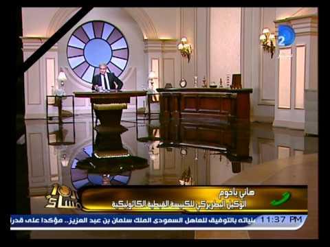 برنامج العاشرة مساء|مع وائل الإبراشى حلقة 24-1-2015