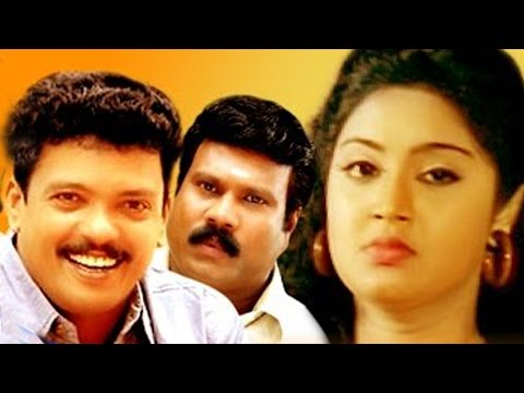 Gajaraja Manthram | Malayalam Full Movie | Kalabhavan Mani,Jagadish & Charmila | Comedy Entertainer