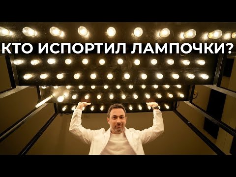 Штраф за качество — почему лампочки могут светить 100 лет, но никогда не будут (+видео)