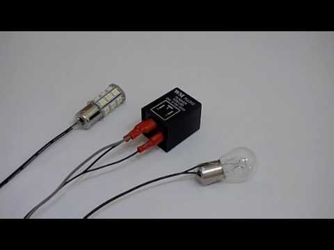 Electronic Turn Signal Blinker Flasher Relay - YouTube