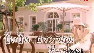 Singer: Hiromi Iwasaki (岩崎宏美) Year: 1975 Source: みんなのカラオケ.