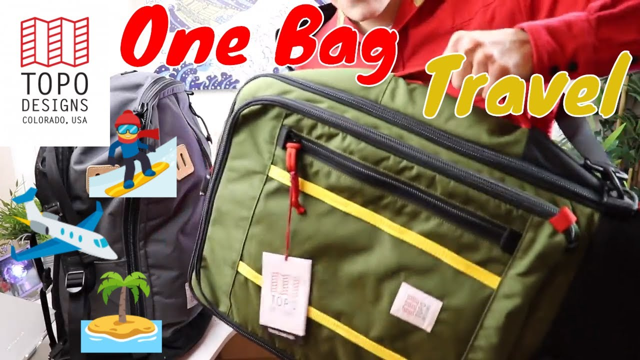 Topo Designs Travel Bag NEW  The Answer To One Bag Traveling  Ski   Backpacking   Gear  Camp d7883ee33d3a2