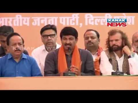 Delhi BJP Chief Manoj Tiwari Briefs Media After Massive Victory