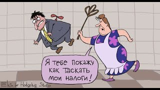 Гоголь в чате - Подпольные домохозяйки.