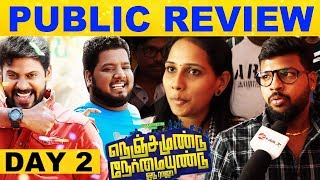 Nenjamundu Nermaiyundu Odu Raja Movie Public Review – Day 2