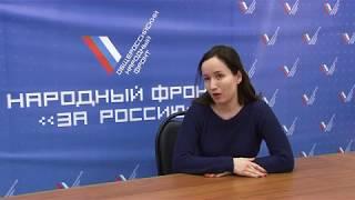 Кировчане просят общественников спасти детей от травли в интернете