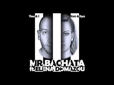 Mr. Bachata - Εσύ κι εγώ ft. Elena Domazou (Greek Bachata)