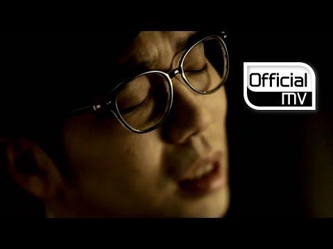 [MV] Lee Juck(이적) _ Argument(다툼)