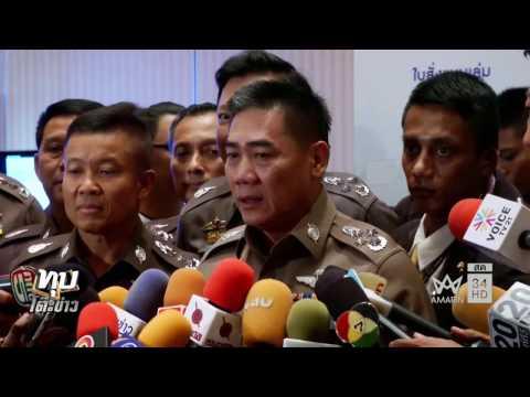 ข่าวเด่นอาชญากรรม อันดับ 3 ประจำปี59 - วันที่ 28 Dec 2016 Part 7/19