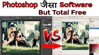 Best photo editing softwear for windows 🔥🔥..Photoshop Alternative..
