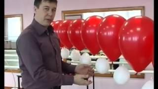 Арка из Шаров(Ещё больше видео уроков http://minikurs.aeroo.aero.e-autopay.com/, 2012-09-05T17:14:58.000Z)
