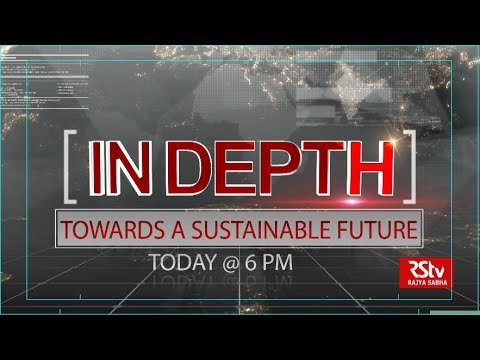 Promo - In Depth: Towards a Sustainable Future | 6 pm