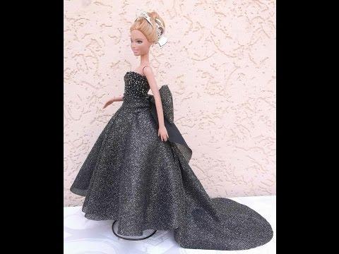 Сошьем длинное платье со шлейфом для Барби. Sew a long dress with a train.
