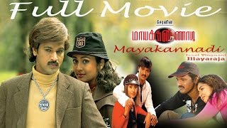 Mayakannadi - Full Movie | Cheran | Navya Nair | Arya | Ilayaraaja | Radha Ravi | Raj Kapoor