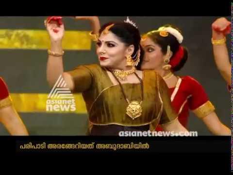 Onnanu Nammal |Asianet - AMMA Show | Dec 29,30 Sat & Sun at 7 PM Onwards