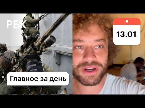 Арест Варламова: подробности. Стрельба в Карабахе. Спецназ НАТО на \