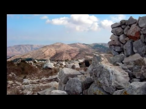 Stones of Israel (Dr. Don Patton)