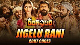 Rangasthalam - Jigelu Rani CRBT Codes | Ram Charan, Pooja Hegde, Samantha | Devi Sri Prasad