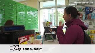 Смотреть видео Как выжить иностранцу в Москве — эксперимент
