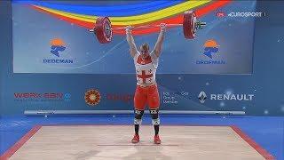 2018 European Weightlifting Championships Women 90 kg \ Тяжелая атлетика Чемпионат Европы [1080]