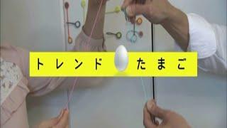 【トレたま】mag-hug 相内優香 検索動画 13