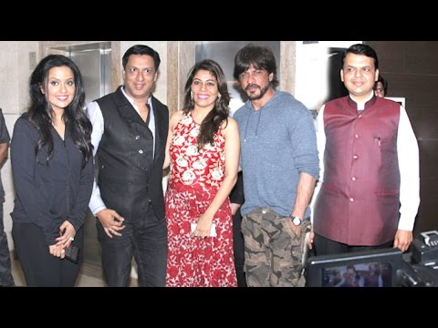 Madhur Bhandarkar's GRAND House Warming Party 2016 Full Video- Shahrukh Khan, CM Fadnavis