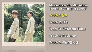 [전곡 듣기/Full Album] Melomance(멜로망스) 5th Mini Album [The Fairy Tale]