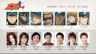 人気アニメの声優さんたちは、こんな顔!Part.16 そふてにっ 検索動画 15