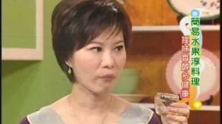 《生活好自在》Lulu-鳳梨糖醋魚、淳香美人腿