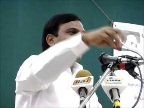 பெரியாரும் பகுத்தறிவும் - ஆ இராசா