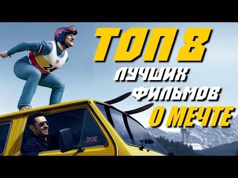 Новинки 2017 года смотреть онлайн бесплатно на Бобфильм
