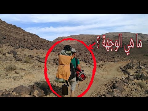Amazigh Vlogs #3 : * Road To Akrouz LBaRaGe * - يومين من الم