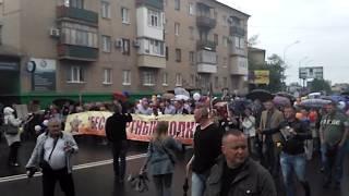 """Мелитополь шествие """"Бесмертный полк"""""""